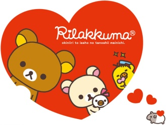 rilakkuma-valentines-day